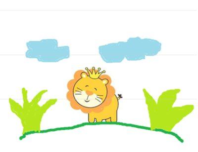Spielgruppe Kleiner Löwe
